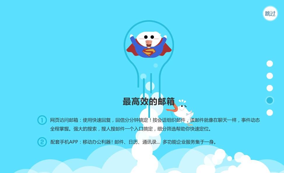 alimail_04.jpg